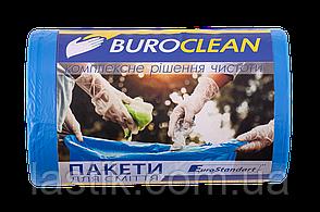 /Пакеты для мусора 35л/100 шт синие  500х600мм 8мкм BuroClean EuroStandart