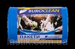 /Пакеты для мусора 60л/40 шт крепкие синие  600х800мм 21мкм BuroClean EuroStandart