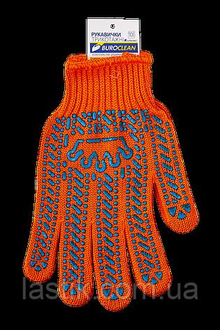 /Перчатки оранжевые с ПВХ точкой 6 нитей BuroClean EuroStandart, фото 2