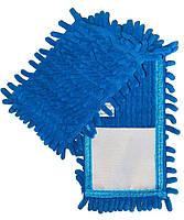 /Насадка сменная из микрофибры шиньон 1000 пальцев голубая