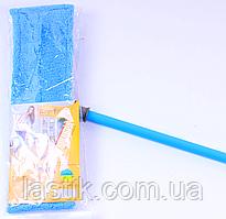 /Швабра для влажной уборки микрофибра 42 см синяя