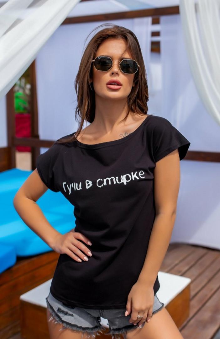 Женская футболка, турецкая вискоза, р-р 42-44; 46-48 (чёрный)