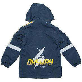 Дитяча демісезонна термокуртка для хлопчика 110-122 зросту синя, фото 2