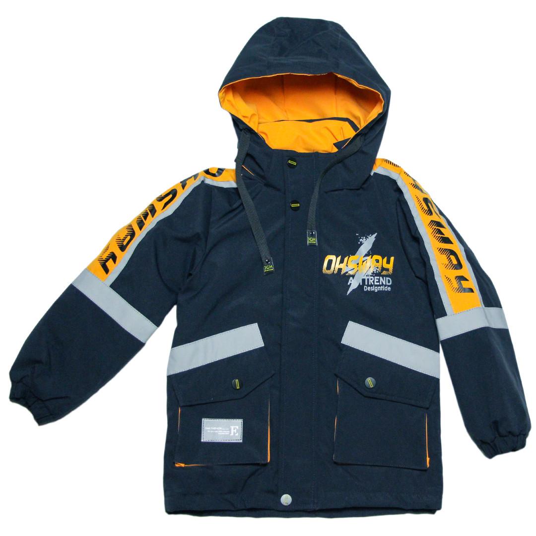 Дитяча демісезонна термокуртка для хлопчика 110-122 зросту синя