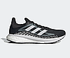 Оригинальные мужские кроссовки Adidas SolarGlide ST (FW1005)