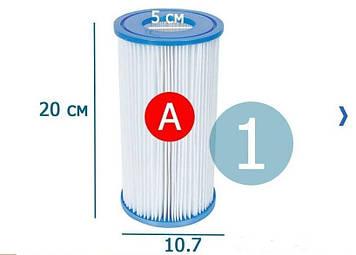 Сменный картридж для фильтр насоса Intex 29000 тип «А» 1 шт Картридж для фильтр насоса  20 х 10.7 см
