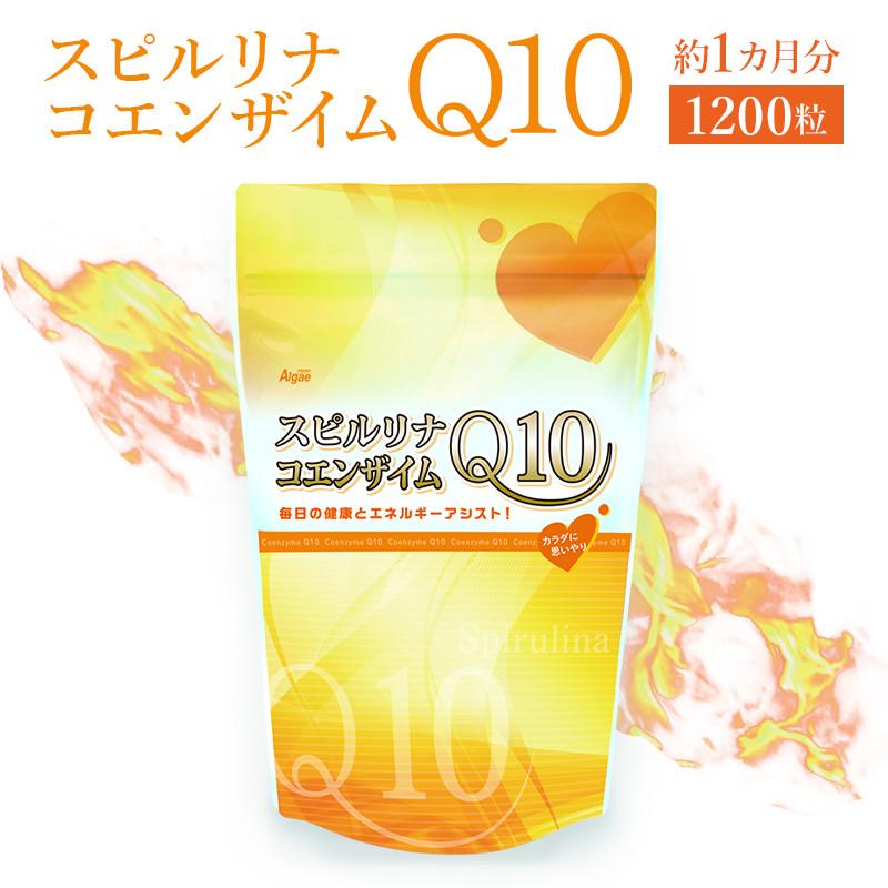 ALGAE Японська спіруліна з коензимом Q10, 1200 шт