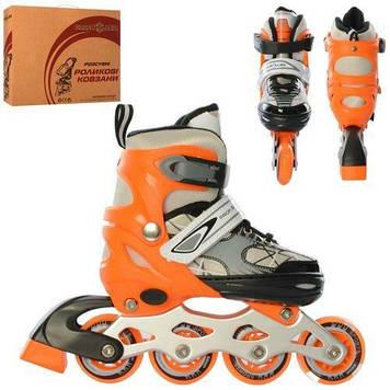 Коньки роликовые раздвижные для начинающих  светится переднее колесо (размер 27-30), оранжевые