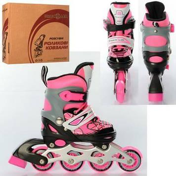 Детские, мягкие роликовые коньки, регулируется размер, надежная фиксация (31-34 размер) розовые