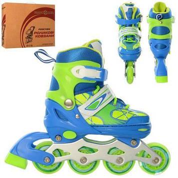 Регулируемые роликовые коньки для ребенка, светятся (размер 31-34) синие ролики для мальчика