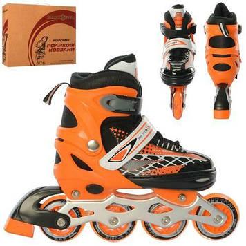 Роликовые коньки  светится переднее колесо, бесшумная езда  р.р 27-30 оранжевые ролики для мальчика