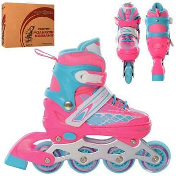Детские качественные облегченные роликовые коньки с PU светящимися колесами размер 31-34 розово-голубые