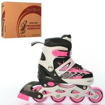 Раздвижные роликовые коньки для детей с полиуретановыми светящимися колесами  размер 31-34, розовые