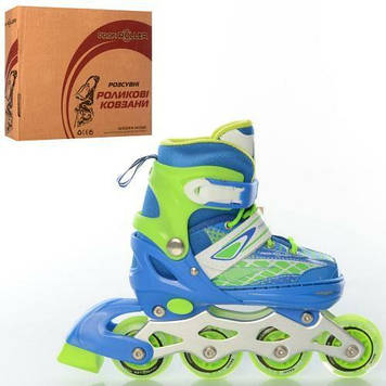 Роликовые коньки раздвижные для детей с колесами в один ряд, светятся размер 31-34 голубые