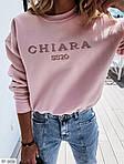"""Женский батник """"Chiara"""", фото 2"""