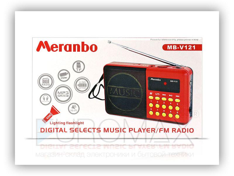 Радиоприемник Meranbo MB-V121 100шт 9797