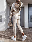 Женский теплый спортивный костюм с кофтой, фото 4