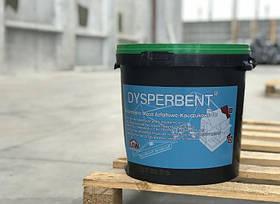 Битумно-каучуковая мастика Izoplast Dysperbent (20 кг)