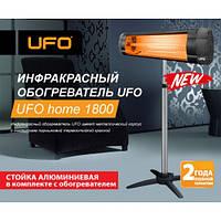 UFO Home 1800 Инфракрасный обогреватель