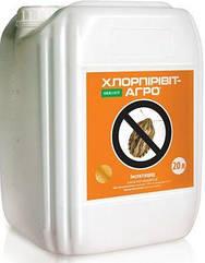 Инсектицид Хлорпиривит-агро (20л)