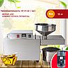 Маслопресс шнековый Dulong TN 1500W (10-15 л/час) с термостатом для холодного отжима масла, фото 8