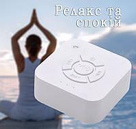 Белый шум колонка генератор белого шума Adna Sound колонка белый шум для сна