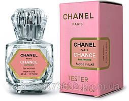 Тестер женский Chanel Chance Eau Fraiche, 50 мл.