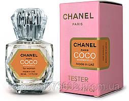 Тестер женский Chanel Coco Mademoiselle, 50 мл.