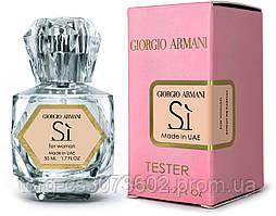 Тестер женский Giorgio Armani Si, 50 мл.