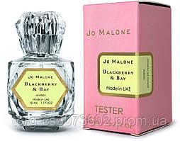 Тестер женский JO Malone Blackberry and Bay, 50 мл.