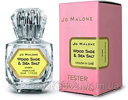 Тестер унисекс Jo Malone Wood Sage & Sea Salt, 50 мл.
