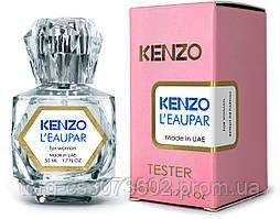 Тестер женский Kenzo L'eau par Kenzo pour femme, 50 мл.