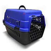 Переноска контейнер для котов и собак Senyayla синяя электрик 49*35*32,5 см