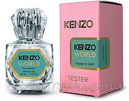 Тестер женский Kenzo World, 50 мл.