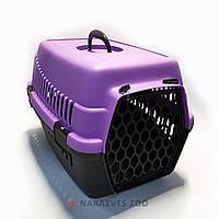 Переноска контейнер для котов и собак Senyayla лиловая 49*35*32,5 см