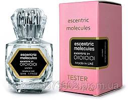 Тестер унисекс Escentric Molecules Escentric 01, 50 мл.