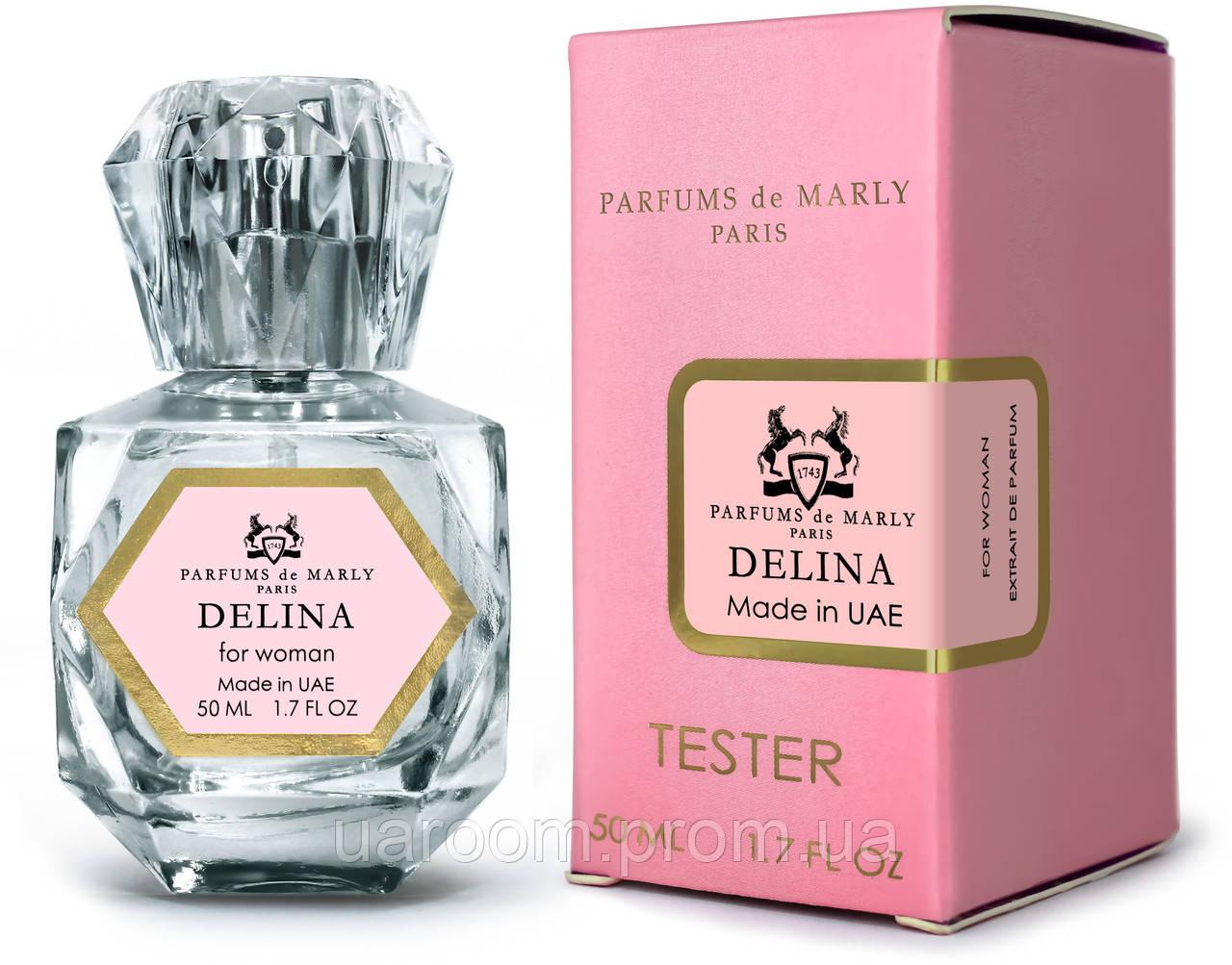 Тестер женский Parfums de Marly Delina, 50 мл.