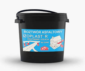 Битумно–каучуковый праймер Izoplast R (20 кг)