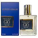Giorgio Armani Acqua di Gio Profondo Perfume Newly мужской, 58 мл, фото 2