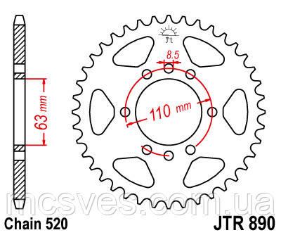 Звезда задняя стальная  JT JTR890.45ZBK JT Sprockets
