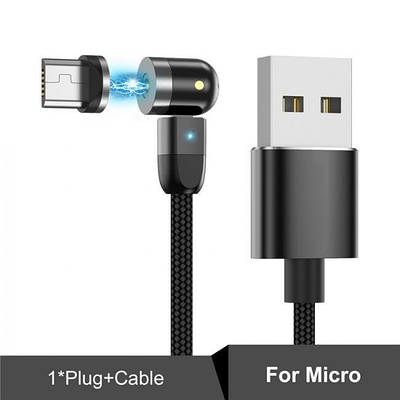 Магнитный кабель с поворотной головкой 540 градусов +  разъем  MicroUSB