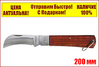 Нож садовый складной  200 мм загнутое лезвие деревянная ручка Sparta 78999, фото 1