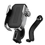 Мото-вело тримач для телефону Baseus Armor Motorcycle holder Black, фото 3
