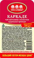 """Чай """"ТРИ СЛОНА"""" Каркаде 200г м/у (1/20), фото 1"""