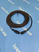 Кабель удлинитель датчика ABS АБС 6м кабель ABS DAF IVECO VOLVO RVI  4497120600