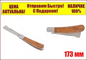 Нож садовый складной копулировочный 173 мм  деревянная рукоятка Palisad 79002