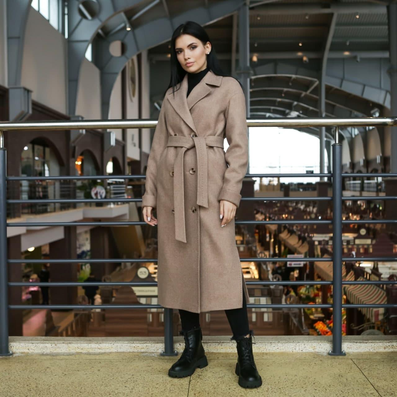Пальто женское демисезонное полушерстяное бежевое