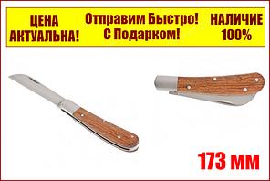 Нож садовый Palisad прямое лезвие  деревянная рукоятка 173 мм