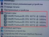 Ігровий Ноутбук Acer 15 Чотири ядра + Весь комплект + Гарантія, фото 6