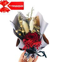 Подарочный букет с розой и сухоцветами 01 (белая упаковка) + Подарок